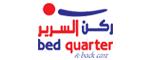 bed quarter Logo